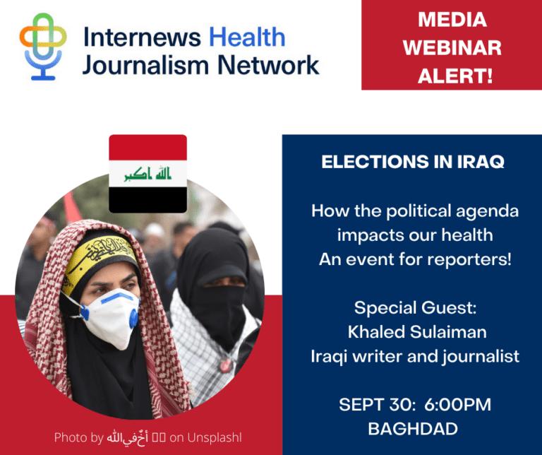 Webinar on Iraq session